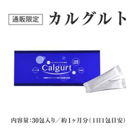 calgurt.jpg