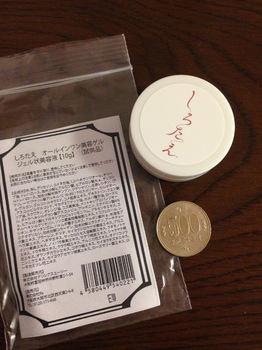 shirotae_m01.JPG